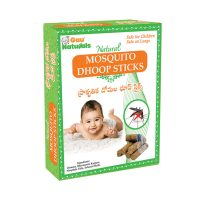 Mosquito-Dhoop-Sticks-2000x2000